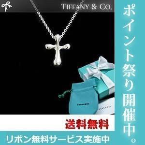 ティファニー ネックレス TIFFANY スモー...の商品画像