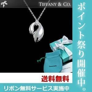 ティファニー ネックレス TIFFANY ダブル...の商品画像