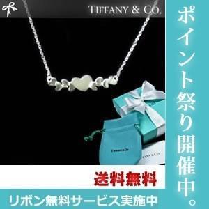 ティファニー ネックレス TIFFANY モダン...の商品画像