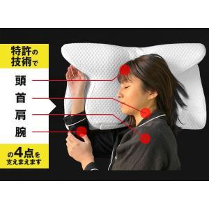 枕 肩こり 首こり 低反発 いびき防止 安眠枕 横向き枕 ストレートネック(白色)|moonmoon|02