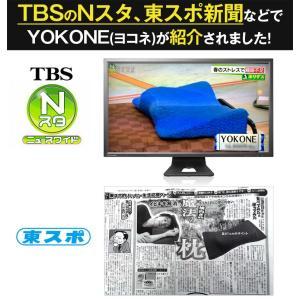 枕 肩こり 首こり 低反発 いびき防止 安眠枕 横向き枕 ストレートネック(白色)|moonmoon|03