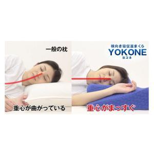 枕 肩こり 首こり 低反発 いびき防止 安眠枕 横向き枕 ストレートネック(白色)|moonmoon|05