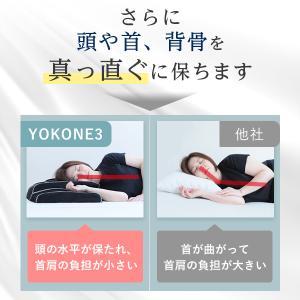 横向き枕 YOKONE3 いびき 睡眠時無呼吸症候群 枕 ヨコネ3|moonmoon|11