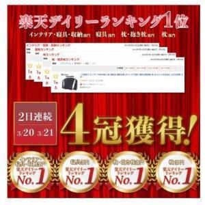横向き枕 YOKONE3 いびき 睡眠時無呼吸症候群 枕 ヨコネ3|moonmoon|04