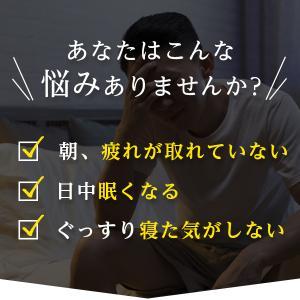 横向き枕 YOKONE3 いびき 睡眠時無呼吸症候群 枕 ヨコネ3|moonmoon|06