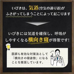 横向き枕 YOKONE3 いびき 睡眠時無呼吸症候群 枕 ヨコネ3|moonmoon|07