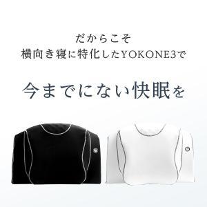 横向き枕 YOKONE3 いびき 睡眠時無呼吸症候群 枕 ヨコネ3|moonmoon|09