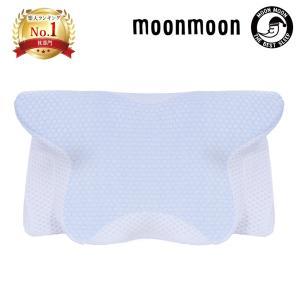 プレミアム会員向け大特価/ 医師が推奨する 横向き寝 YOKONE2 いびき防止 枕 まくら マクラ いびき いびき対策 ストレートネック 睡眠時無呼吸症候群 CPAP