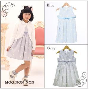 子供服 女の子 日本製 綿 コットン 花柄 リボンつき マーガレットノースリーブワンピース ジャンパースカート グレー ブルー むーのんのん MOONONNON|moononnon