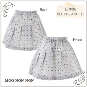カジュアル 普段着 通学着 子供服 女の子 女児 日本製 綿 コットン100% 小花柄タック スカート 120cm 130cm 140cm 150cm むーのんのん MOONONNON|moononnon