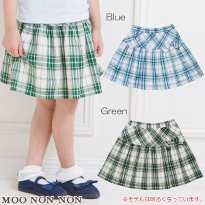子供服 女の子 スカート 膝丈 普段着 通学着 チェック柄リボン&裏地付きウエストゴムギャザー グリーン ブルー むーのんのん moononnon|moononnon