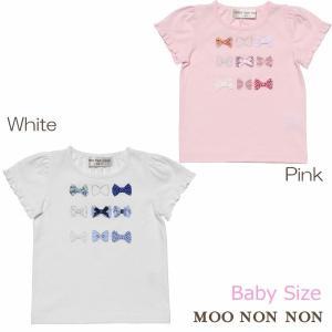 子供服 女の子 Tシャツ 半袖 普段着 ベビーサイズ 綿100%リボンプリント&リボン付きフリル袖 ...