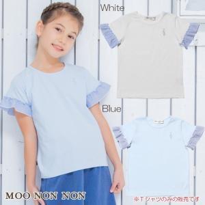 子供服 女の子 Tシャツ 半袖 普段着 通学着 綿100%音符刺繍ストライプ柄フリルつき オフホワイト ブルー むーのんのん moononnon moononnon