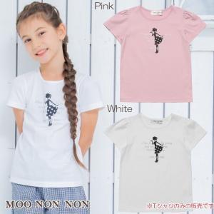 子供服 女の子 Tシャツ 半袖 普段着 通学着 綿100%女の子&ロゴプリント ピンク オフホワイト 120cm 130cm 140cm 150cm 160cm むーのんのん moononnon|moononnon