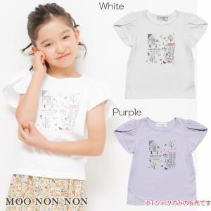 子供服 女の子 Tシャツ 半袖 普段着 通学着 綿100%チューリップ袖オープンカフェイラスト オフホワイト パープル むーのんのん moononnon|moononnon