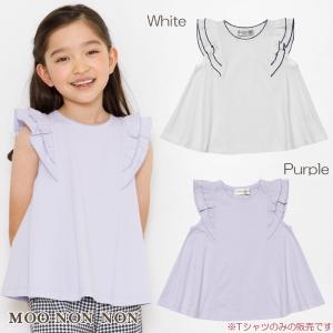 子供服 女の子 Tシャツ ノースリーブ 普段着 通学着 綿100%袖フリル&ピコレースAライン オフホワイト パープル むーのんのん moononnon|moononnon