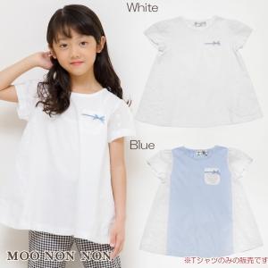 子供服 女の子 Tシャツ 半袖 普段着 通学着 綿100%花柄レース切り替えAライン胸ポケット付き オフホワイト ブルー むーのんのん moononnon|moononnon