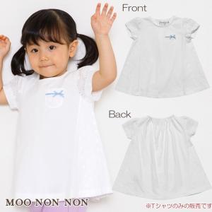 子供服 女の子 Tシャツ 半袖 ベビーサイズ 普段着 通学着 綿100%花柄レース切り替えAライン胸ポケット付き オフホワイト むーのんのん moononnon|moononnon