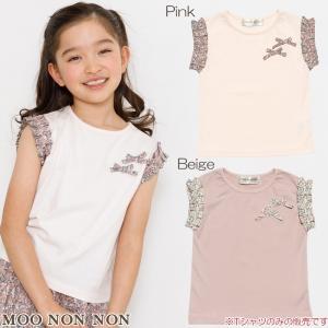 子供服 女の子 Tシャツ 半袖 普段着 通学着 綿100%花柄リボンつき袖プリーツデザイン ピンク ベージュ むーのんのん moononnon|moononnon