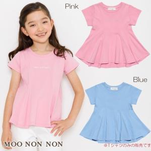 子供服 女の子 Tシャツ 半袖 普段着 通学着 綿100%ラインストーンロゴフレアーシルエット ピンク ブルー むーのんのん moononnon|moononnon