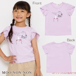 子供服 女の子 Tシャツ 半袖 普段着 通学着 綿100%ドレッサー&猫プリントフリルつき パープル むーのんのん moononnon|moononnon