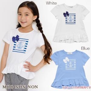 子供服 女の子 Tシャツ 半袖 普段着 通学着 リボン&フリル付きマリンモチーフプリント オフホワイト ブルー むーのんのん moononnon|moononnon