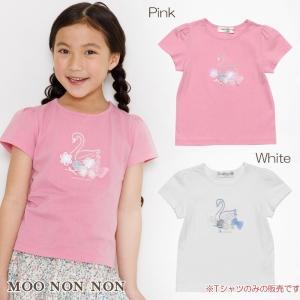 子供服 女の子 Tシャツ 半袖 普段着 通学着 綿100%スワンプリントチュールお花モチーフ付き ピンク オフホワイト むーのんのん moononnon|moononnon