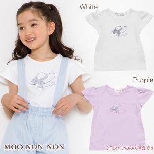子供服 女の子 Tシャツ 半袖 普段着 通学着 綿100%ストライプリボン帽子モチーフプリント オフホワイト パープル むーのんのん moononnon|moononnon