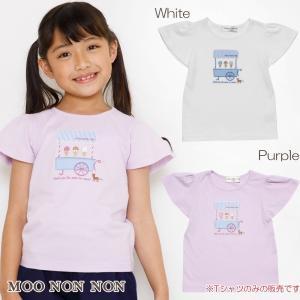 子供服 女の子 Tシャツ 半袖 普段着 通学着 綿100%アイスクリームショップ刺繍 オフホワイト パープル 100cm 110cm 120cm 130cm むーのんのん moononnon|moononnon