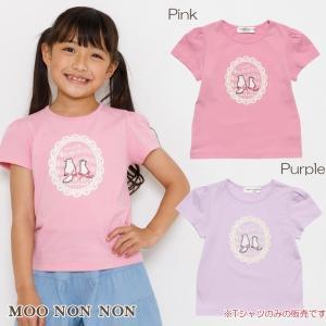 子供服 女の子 Tシャツ 半袖 普段着 通学着 綿100%ネコアップリケレース&音符プリント ピンク パープル むーのんのん moononnon|moononnon