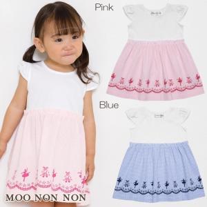 子供服 女の子 半袖 普段着 通園着 ベビーサイズギンガムチェックバレエプリントドッキングワンピース ピンク ブルー むーのんのん moononnon moononnon