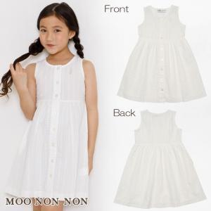 子供服 女の子 ワンピース・ジャンパースカート ノースリーブ 通学着 普段着 ストライプ織り音符刺繍裏地付き アイボリー むーのんのん moononnon|moononnon