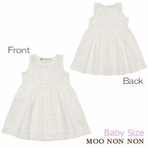 子供服 女の子 ワンピース・ジャンパースカート ノースリーブ 通園着 普段着 ベビーサイズストライプ柄織り音符刺繍裏地付き むーのんのん moononnon|moononnon