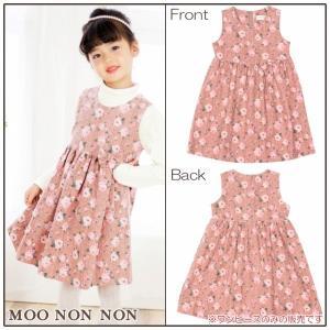 子供服 女の子 普段着 通学着 ワンピース・ジャンパースカート ノースリーブ 日本製 綿100% バラプリント 起毛 リボン ピンク むーのんのん MOONONNON|moononnon