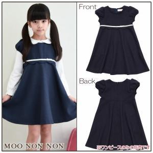 子供服 女の子 ワンピース・ジャンパースカート 半袖 日本製 入学式 発表会 結婚式 スカラップ&リボンつき ネイビー むーのんのん MOONONNON|moononnon