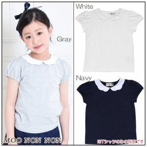 子供服 女の子 Tシャツ 半袖 普段着 通学着 綿100%リボン付きスカラップ衿 オフホワイト ネイビー 杢グレー むーのんのん MOONONNON|moononnon
