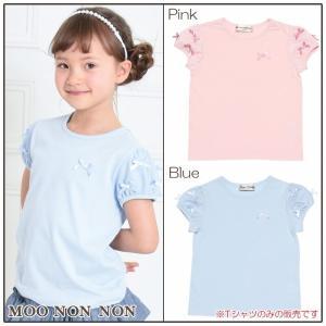子供服 女の子 Tシャツ 半袖 普段着 通学着 綿100% リボン付きチュール袖 ピンク ブルー 100cm 110cm 120cm 130cm 140cm むーのんのん MOONONNON|moononnon