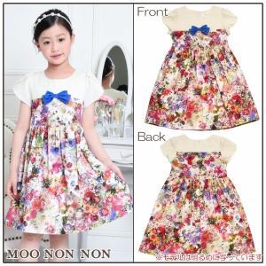 子供服 女の子 ワンピース・ジャンパースカート 半袖 日本製 綿100% 発表会 結婚式 花柄リボン付き アイボリー むーのんのん MOONONNON|moononnon