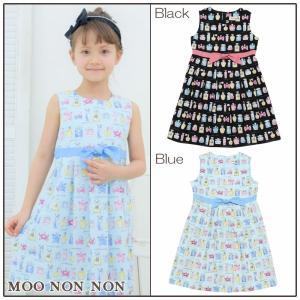 52b3401a48055 子供服 女の子 ワンピース・ジャンパースカート ノースリーブ 日本製綿100%パフューム 香水柄 リボンつき ブラック ブルー むーのんのん  MOONONNON