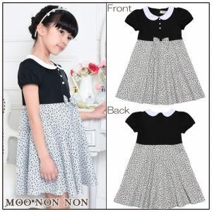 子供服 女の子 ワンピース・ジャンパースカート 半袖 日本製 綿100% 小花プリント ホワイト×ブラック むーのんのん MOONONNON|moononnon