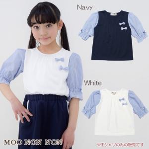 子供服 女の子 Tシャツ 長袖 普段着 通学着 綿100% ストライプ柄袖口フリルリボン付き6分袖 オフホワイト ネイビー むーのんのん MOONONNON|moononnon