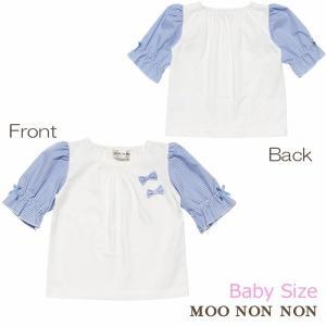 子供服 女の子 Tシャツ 半袖 ベビー服 普段着 通学着 綿100% ストライプ柄袖口フリルリボン付き6分袖 オフホワイト 80cm 90cm むーのんのん MOONONNON|moononnon