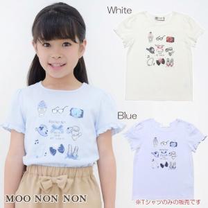子供服 女の子 Tシャツ 半袖 普段着 通学着 綿100%コスメアクセサリープリント 花モチーフ リボンつき 袖口フリル むーのんのん MOONONNON|moononnon