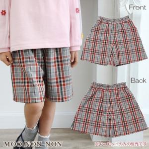 子供服 女の子 普段着 通学着 日本製 グレンチェック柄ウエストゴムポケット付きキュロットパンツ 杢グレー むーのんのん MOONONNON|moononnon