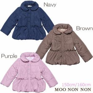 子供服 女の子 コート 中綿 普段着 通学着 ジュニアサイズ リボン&フリル&ポケット付きバルーン切り替え中綿入り ブラウン むーのんのん moononnon moononnon