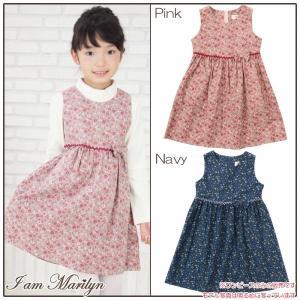 子供服 女の子 普段着 通学着 ワンピース・ジャンパースカート ノースリーブ 日本製 綿100%花柄リボンレース付きギャザーアイアムマリリン IamMarilyn|moononnon