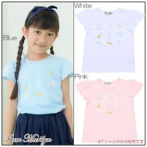 子供服 女の子 普段着 通学着 Tシャツ 半袖 綿100%カラフルリボン刺繍 ギャザーフレアー袖 オフホワイト ブルー ピンク アイアムマリリン IamMarilyn|moononnon