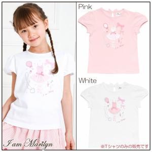 子供服 女の子 Tシャツ 半袖 綿100%バレエモチーフプリントきらきらラメ ピンク オフホワイト 100cm 110cm 120cm 130cm アイアムマリリン IamMarilyn|moononnon