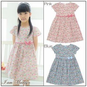 子供服 女の子 ワンピース・ジャンパースカート 半袖 日本製 綿100%ギャザースカート  ワンピース ピンク ブルー アイアムマリリン IamMarilyn|moononnon