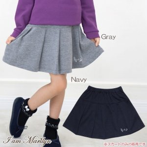 子供服 女の子 スカート 膝丈 普段着 通学着 ダブルニット素材音符刺繍プリーツ風デザイン ネイビー 杢グレー アイアムマリリン IamMarilyn|moononnon